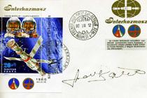 Farkas Bertalan űrrepülése alkalmával kiadott bélyegblokk, az űrhajós dedikálásával