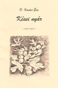 Kesei_nyar