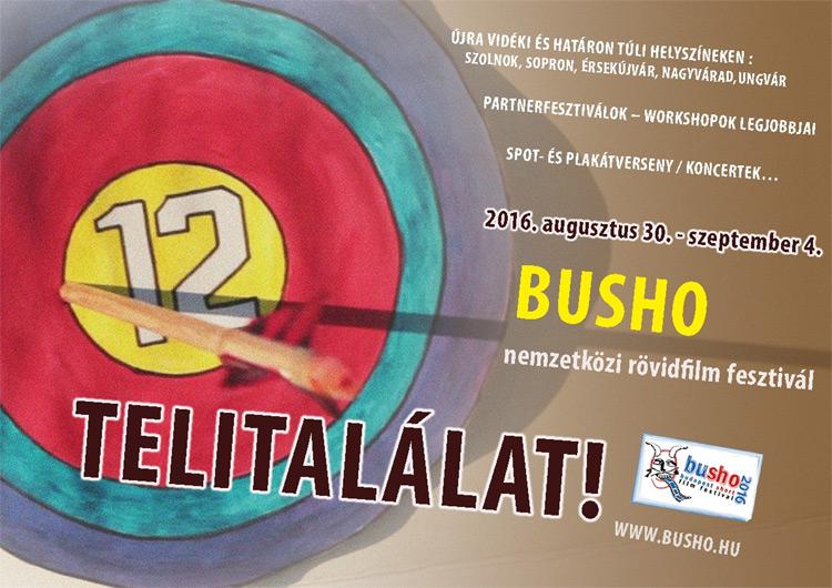 BuSho2016